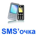 Инструкция для мобильного телефона Samsung GT-I5800 Galaxy 3